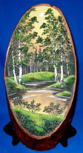 Az Wildlife Gallery Russian Stone Art